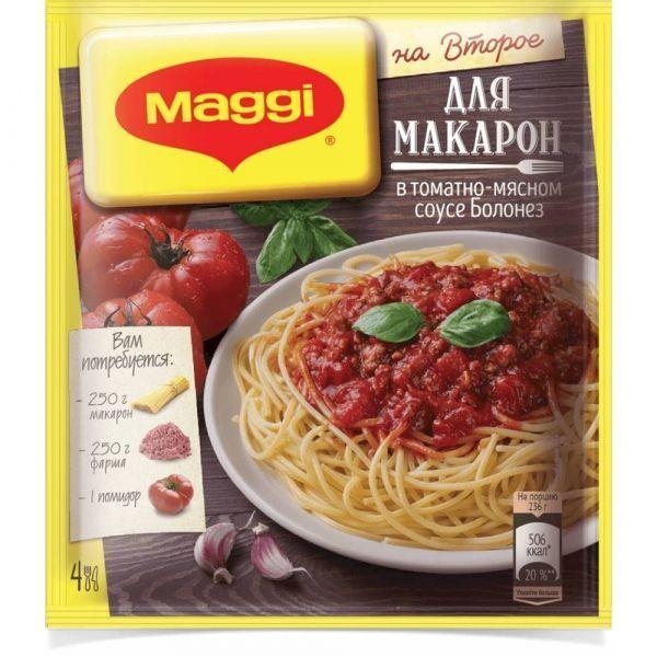 Смесь Maggi На второе для Макарон в соусе Болонез