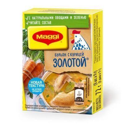Бульон Maggi Золотой куриный кубик