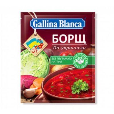 Суп Gallina Blanca Борщ по-украински
