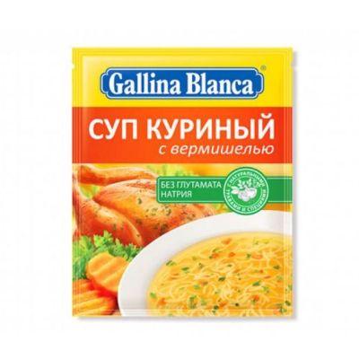 Суп Gallina Blanca Куриный с вермишелью