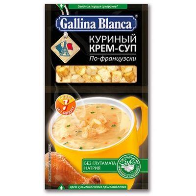 Крем-суп Gallina Blanca 2в1 Куриный по-французски