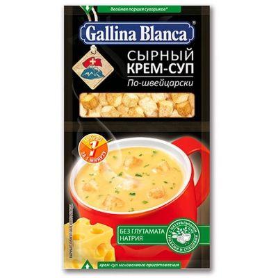 Крем-суп Gallina Blanca 2в1 Сырный по-швейцарски