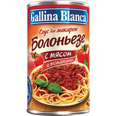Соус Gallina Blanca 'Болоньезе' с мясом и томатами