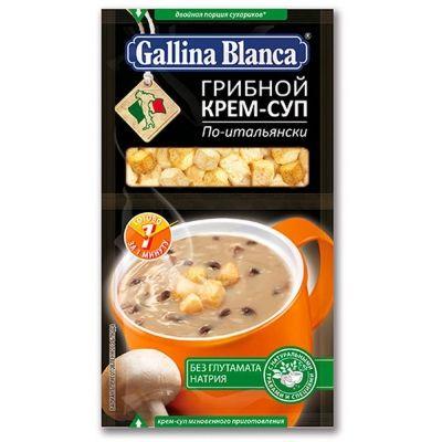 Крем-суп Gallina Blanca 2в1 Грибной по-итальянски