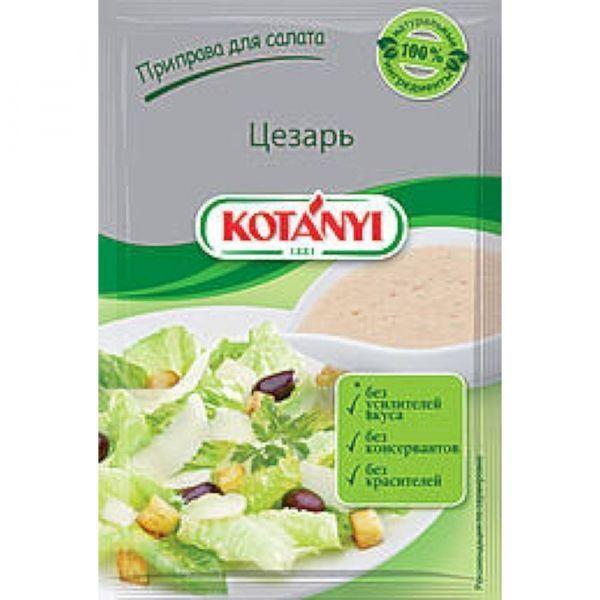 Приправа KOTANYI для салата цезарь пак.