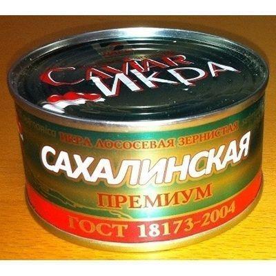 Икра красная лососевая горбуша Дары Полуострова 'Сахалинская'Премиум ГОСТ ж/б