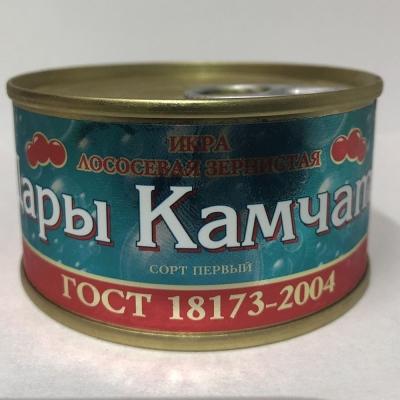 Икра красная лососевая нерка Дары Полуострова 'Дары камчатки' ж/б