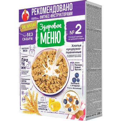 Хлопья Здоровое меню №2 кукурузно-пшеничные