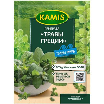 Приправа Kamis Травы Греции