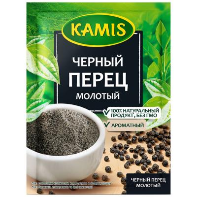 Перец черный Kamis молотый