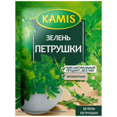 Зелень петрушки Kamis