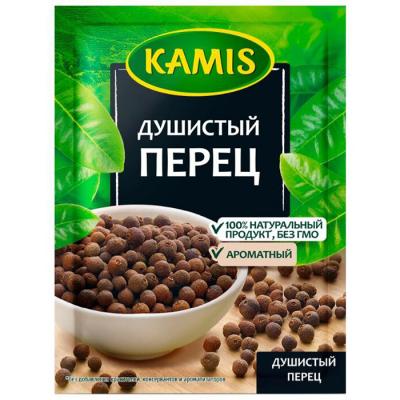 Перец душистый Kamis