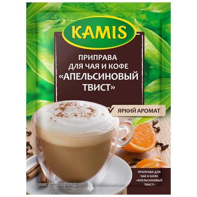 Приправа Kamis для чая и кофе Апельсиновый твист