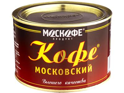 Кофе 'Московский' высшего качества