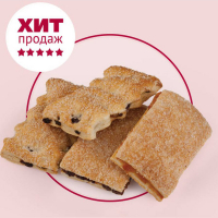 Печенье Контек Полоска слоеная с изюмом