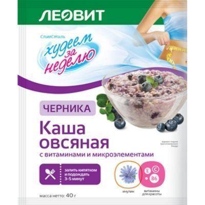 Каша овсяная Леовит 'БиоСлимика' Черника с витаминами и микроэлементами
