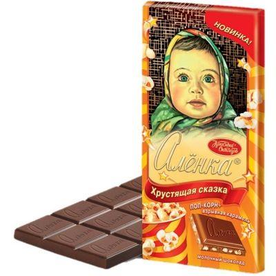 Шоколад Красный Октябрь Аленка хрустящая сказка