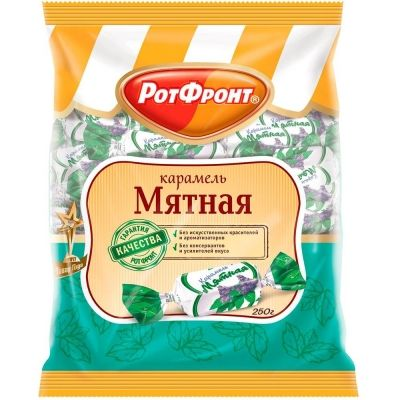 Карамель Рот Фронт Мятная