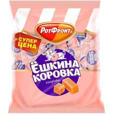 Конфеты Рот Фронт Ёшкина коровка