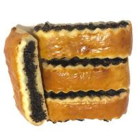 Печенье Вешки-Свит Колосок с маковой начинкой