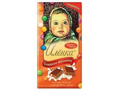 Шоколад 'Аленка' молочный с разноцветным драже