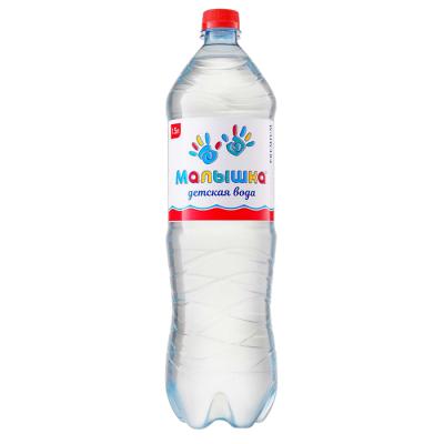 Вода СанАторио Малышка негазированная ПЭТ