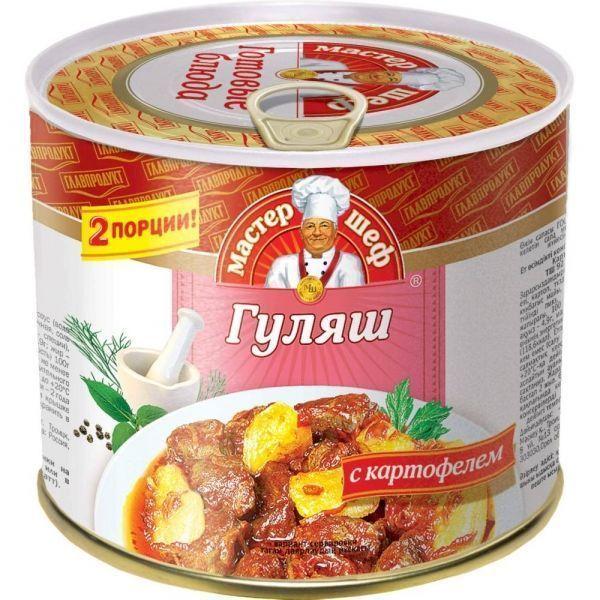 Гуляш с картофелем Главпродукт ТУ (ГП №12)