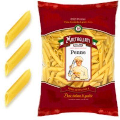 Макаронные изделия Мальтальяти №072 Перья гладкие крупные