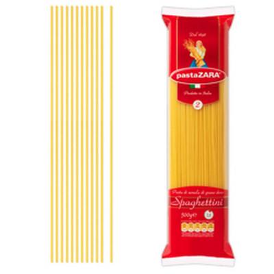 Макаронные изделия Паста Зара №02 Спагетти средние