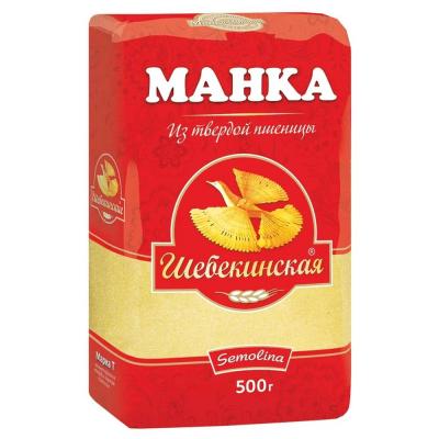 Крупа Манная марка Т Шебекинская