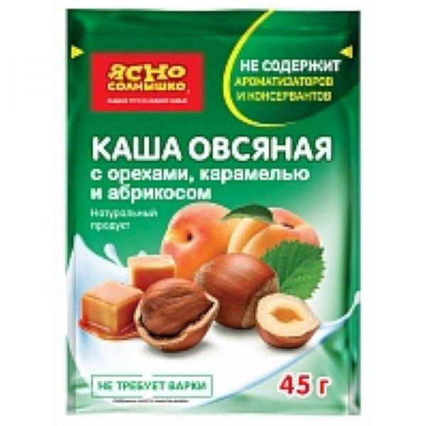 Каша овсяная Ясно Солнышко с орехами, карамелью и абрикосом