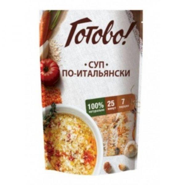 Суп Готово! по-итальянски