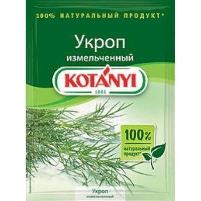 Укроп измельченный Kotanyi