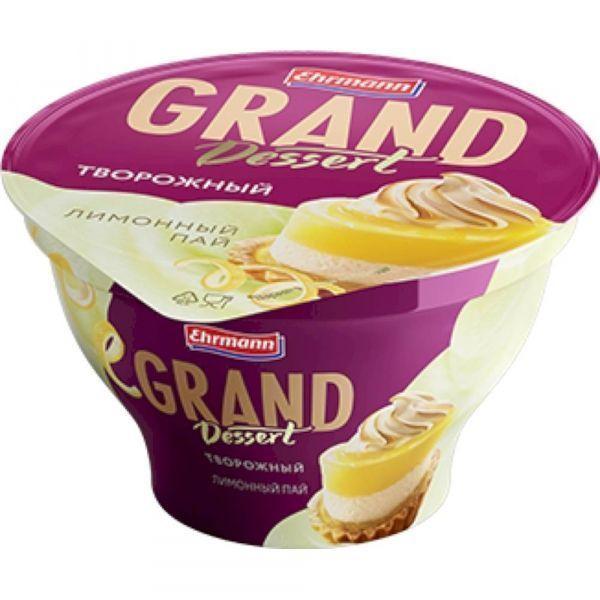 Десерт творожный Гранд Десерт