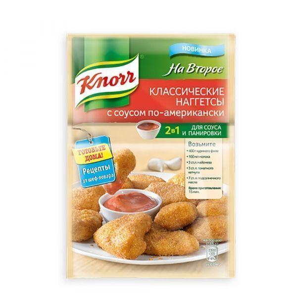 Приправа Knorr На Второе Смесь для классических наггетсов с соусом по-американски