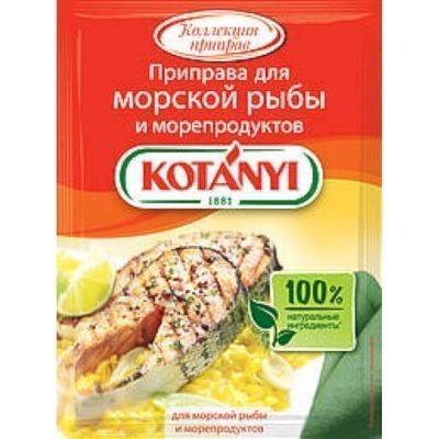 Приправа Котани для Морской рыбы и морепродуктов