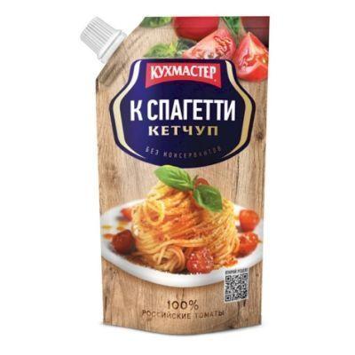 Кетчуп Кухмастер К спагетти