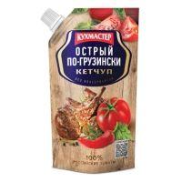 Кетчуп Кухмастер По-грузински Острый