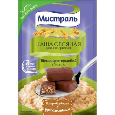 Каша овсяная Мистраль Шоколадно-ореховый грильяж