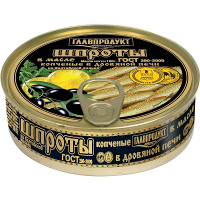 Шпроты в масле Главпродукт №2 ключ