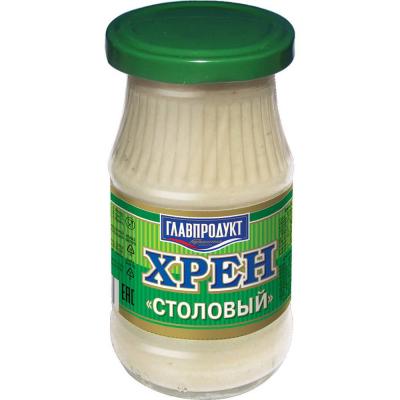 Хрен Главпродукт Столовый