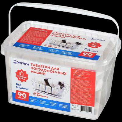 Таблетки Домовед для посудомоечных машин 90шт