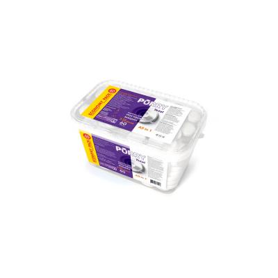 Таблетки для посудомоечных машин PURRY Total 60 шт.(контейнер)