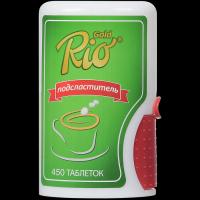 Заменитель сахара (Подсластитель) Рио Голд №450