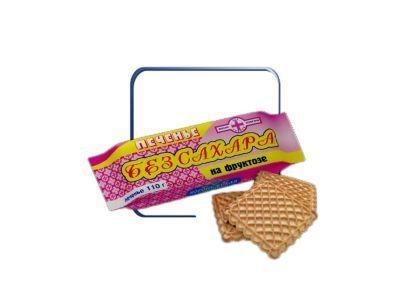 Печенье без сахара на фруктозе
