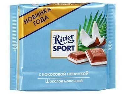 Шоколад молочный 'Ritter Sport' с кокосовой начинкой