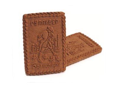 Печенье 'Гулливер' шоколадный