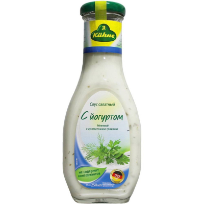 Соус Kuhne салатный с йогуртом ст/б
