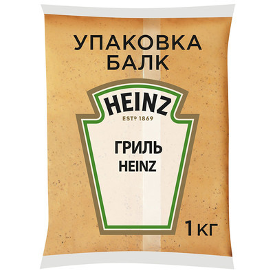 Соус Heinz гриль балк