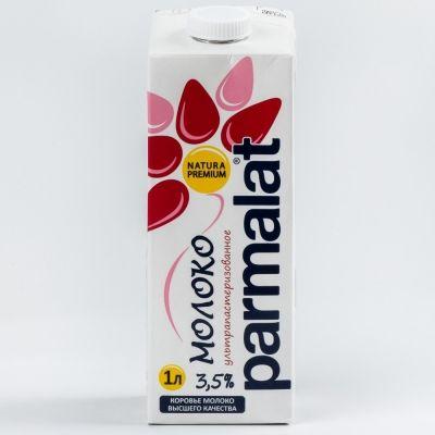 Молоко Parmalat ультрапастеризованное с крышкой 3,5%